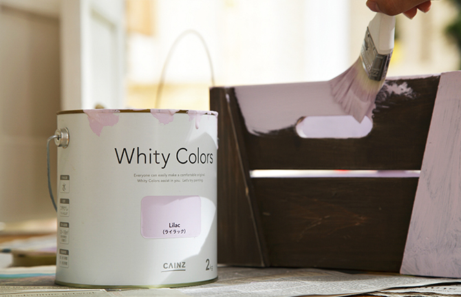 Whity Colors