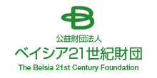 The Beisia 21st-century Fund